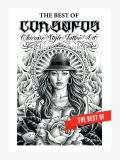 Con Safos - Chicano Tattoo Style (The Best of)